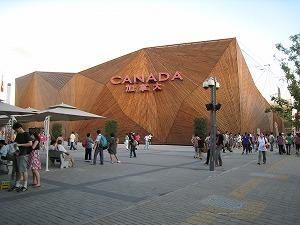 カナダ館1