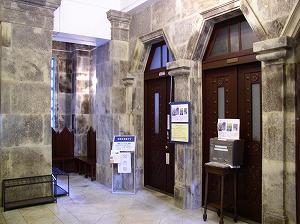 大倉山記念館内部