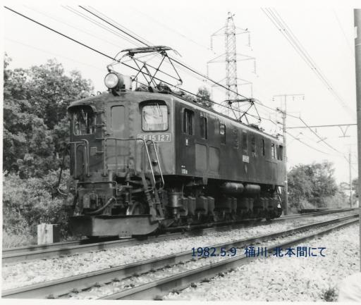 EF15127