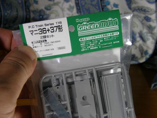 P9200005_convert_20100920203519.jpg