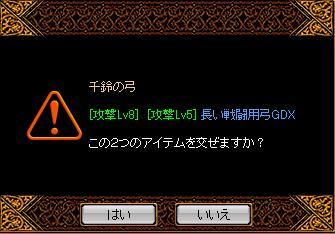 3_20120506163936.jpg