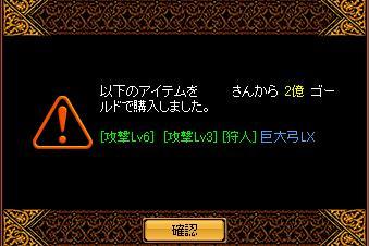 5_20120506163934.jpg