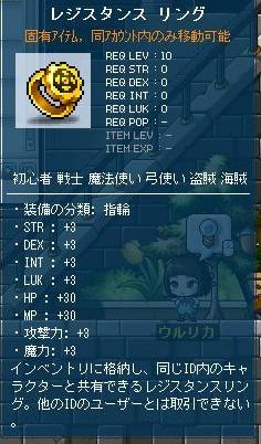 Maple110222_223600.jpg