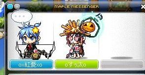 Maple110225_160746.jpg
