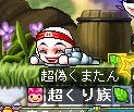 Maple110303_011956.jpg