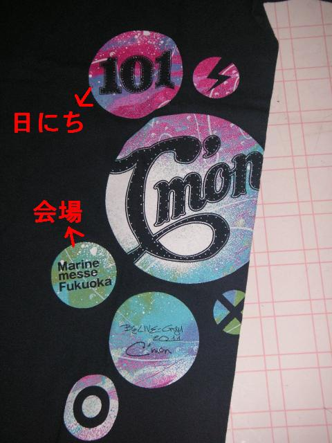 PICT0027_convert_20111003215027.jpg