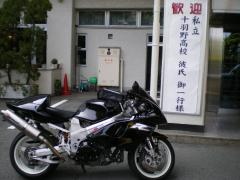 IMGP5757.jpg