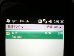 IMGP5821.jpg
