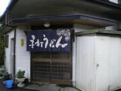IMGP5847.jpg