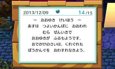 042HNI_0081.jpg