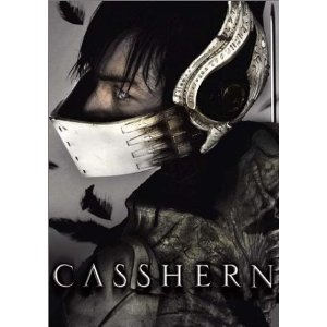 映画CASSHERNの伊勢谷友介