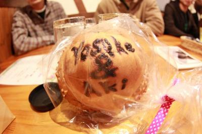 yousuke 037