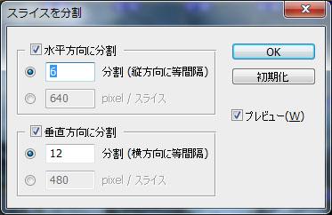 slice01.jpg
