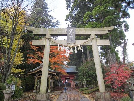 富士浅間神社 4