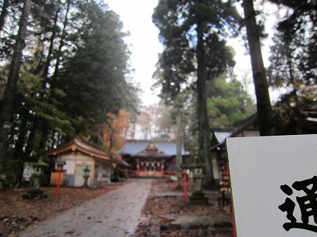 富士浅間神社 6