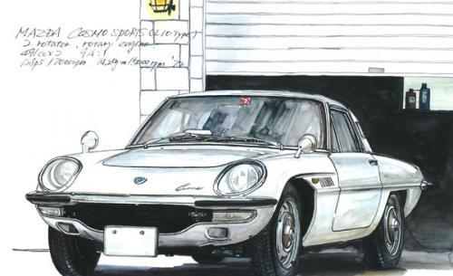 nostaljic car cosmo