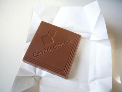 チョコ当選!