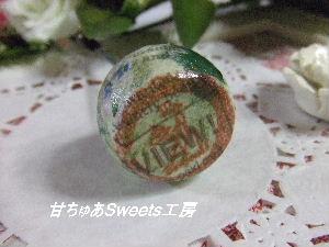 DSCF4185_20110903231853.jpg