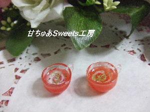 DSCF4203_20110909224922.jpg