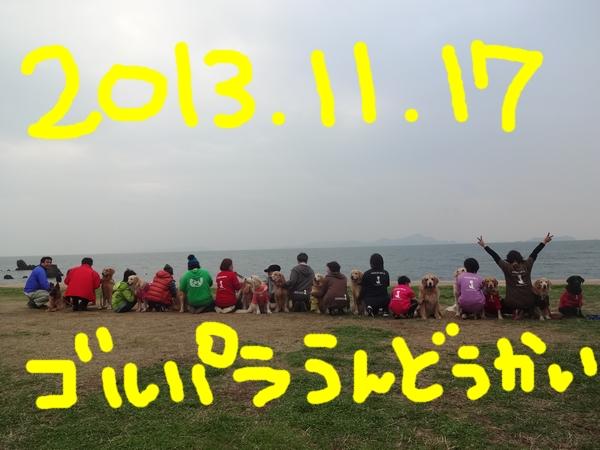 DSC03424.jpg