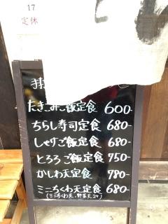 IMG_6878.jpg