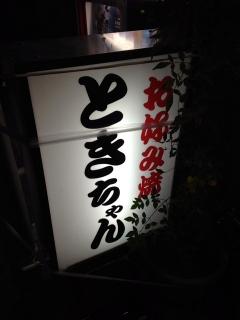 IMG_8804.jpg