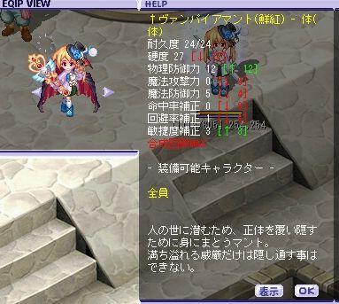 TWCI_2013_11_26_14_55_18.jpg