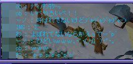 TWCI_2013_6_19_14_25_50.jpg