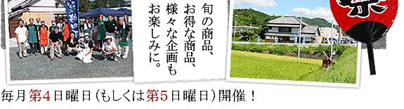 image_d[1]