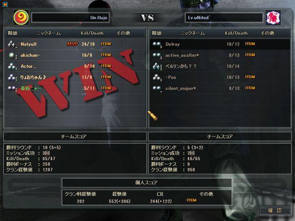 ScreenShot_102.jpg