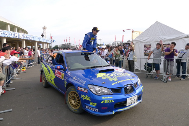 9.9 Rally Japan LX5055