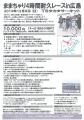 CCI20131127_00000.jpg
