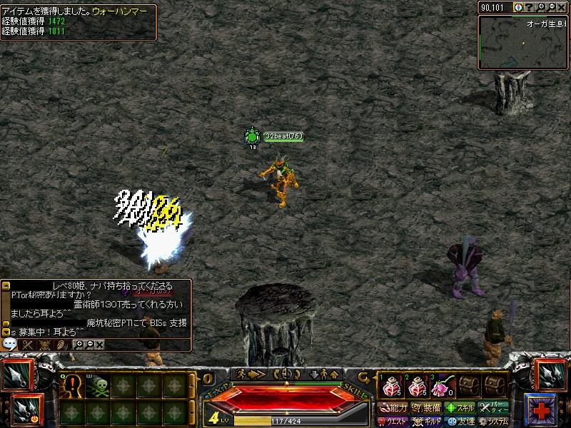RedStone 10.09.21[04]