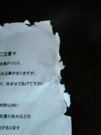 紙3_convert