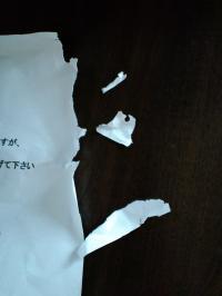 紙2_convert
