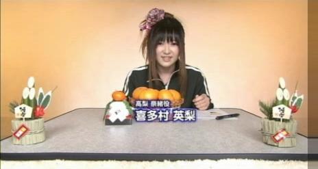喜多村英梨の「お兄ちゃんのことなんかぜんぜん好きじゃないんだからねっ!!」を宣伝する番組っ!! 第1回