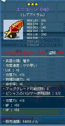 Maple110408_231120.jpg