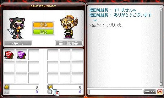 Maple110408_231714.jpg