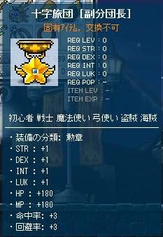 Maple110411_220242.jpg