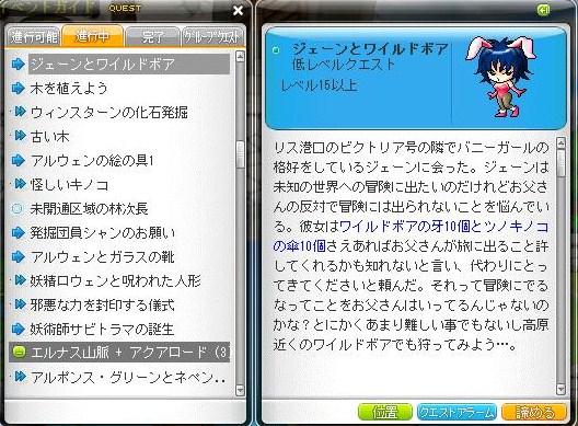 Maple110412_223533.jpg