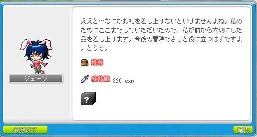 Maple110412_224150.jpg
