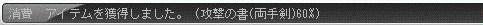 Maple110412_224153.jpg