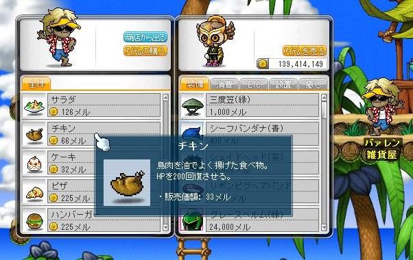 Maple110413_224328.jpg
