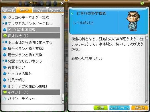 Maple110414_200446.jpg