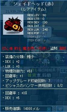 Maple110415_202153.jpg
