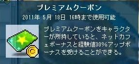 Maple110418_215859.jpg