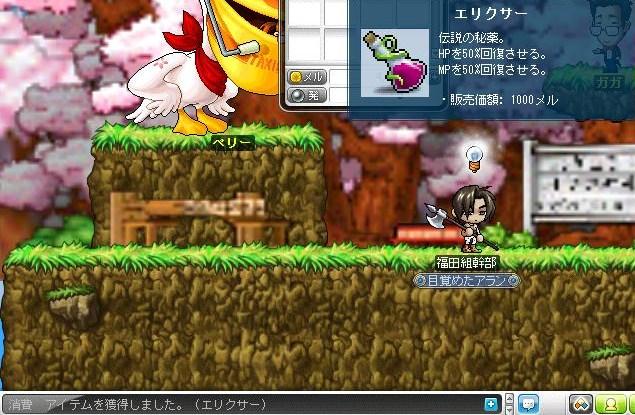 Maple110427_221501_20110427230412.jpg