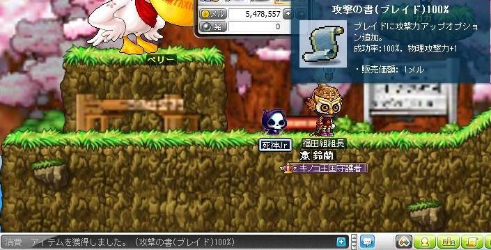 Maple110427_221945.jpg