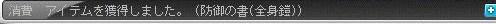 Maple110429_095527.jpg
