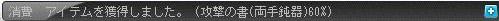 Maple110429_100502.jpg